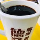 De Fa ( Teck Huat ) Coffee And Toast