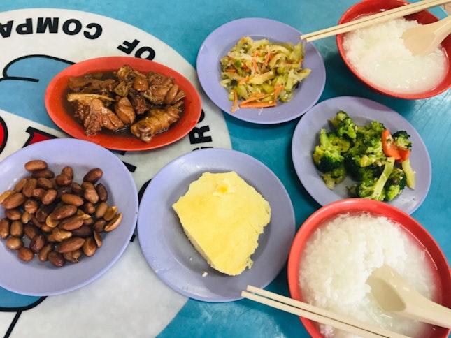 Teochew Mui