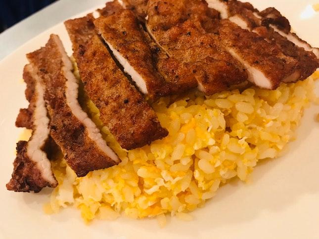 Pork Chop Egg Fried Rice