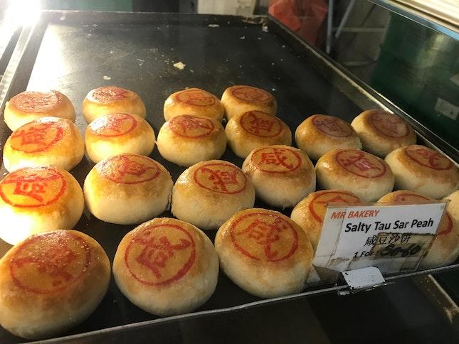 Tau Sar Piah ( Slaty Bean )