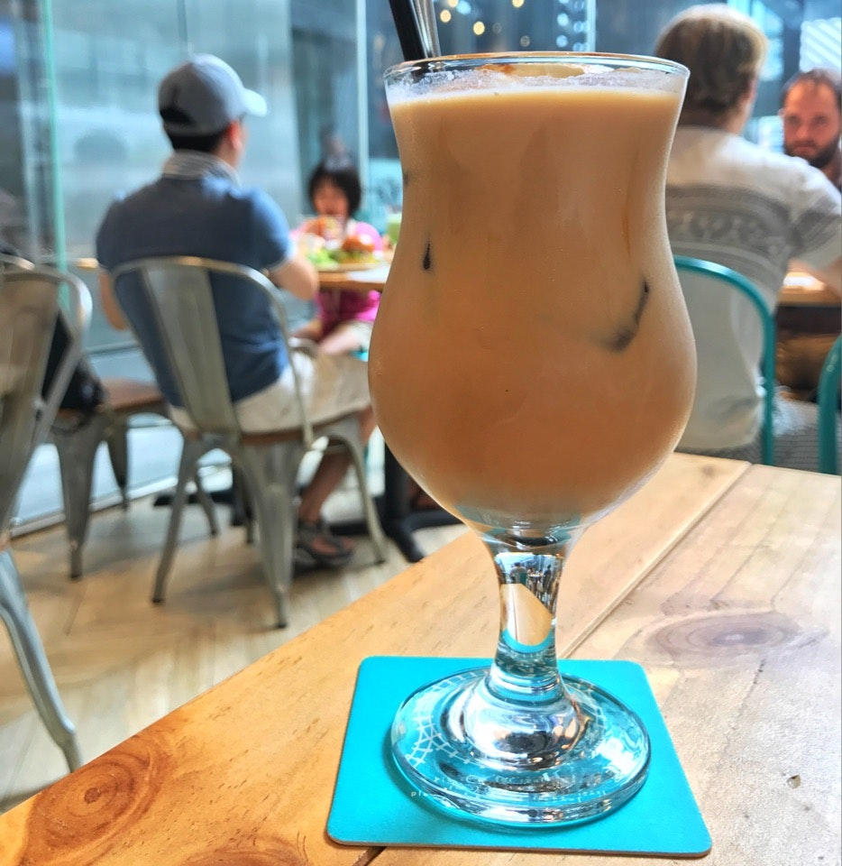 Kinako Kuromitsu Latte