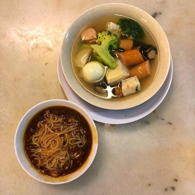 For More Unique Yong Tofu