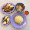 Chicken Drumstick Rice