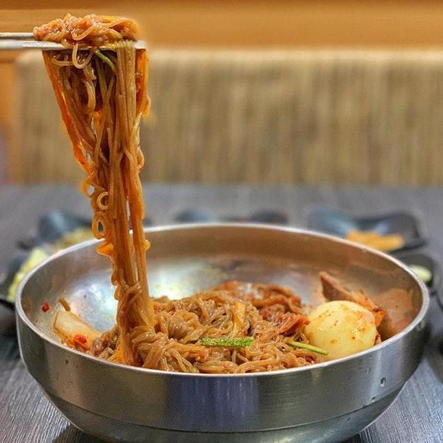 Bibim Naengmyeon ($16)