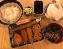 Kushikatsu Set Lunch  $12