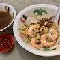 Ta Lu Prawn Noodles 大路蝦麵