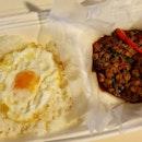 Krapow Chicken Rice  $9.60
