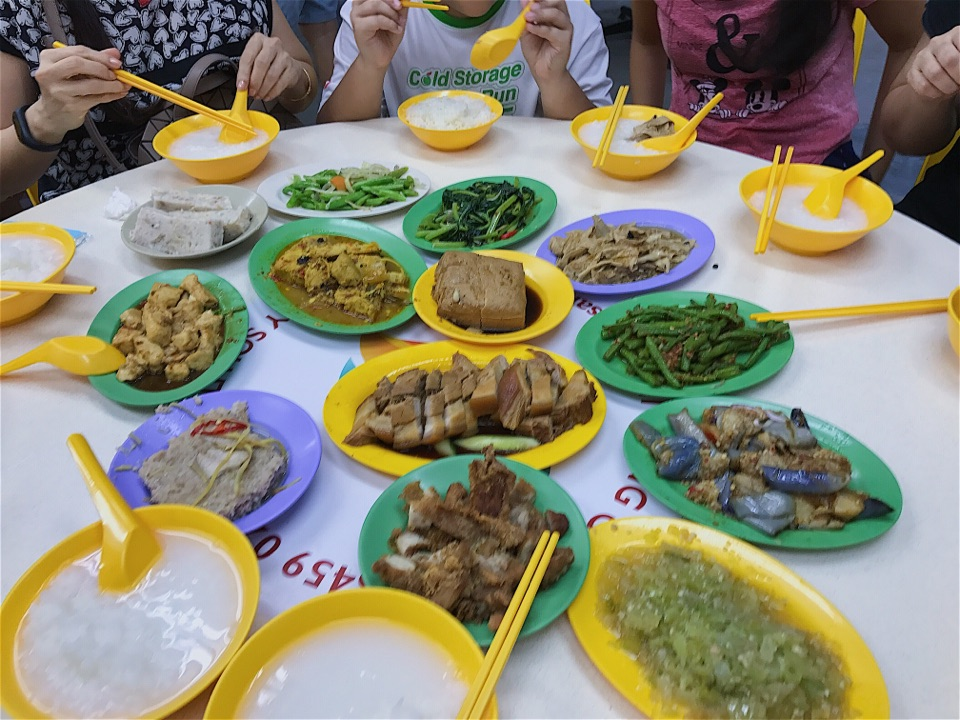 Good Ol' Teochew Porridge