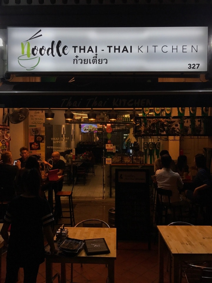 Amazing Thai Food in SG!