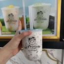 Purple Glutinous Rice Yoghurt Drink