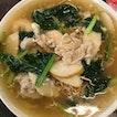 Sheng Mian