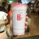 Strawberry Taro Latte