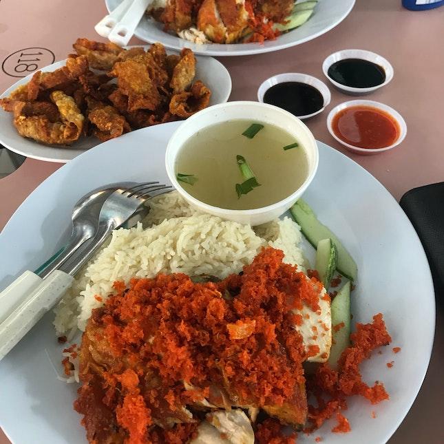 Best Chicken Rice Ever