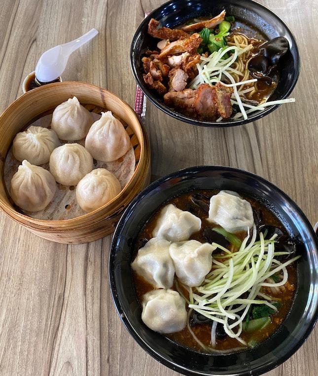 Great Place For Your Dumpling Fix