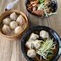 Xin Peng La Mian Xiao Long Bao (Clementi)