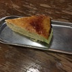 Kueh Dadar Mille Crepe ($8++)