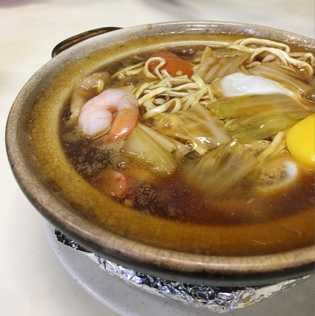 Claypot Noodles