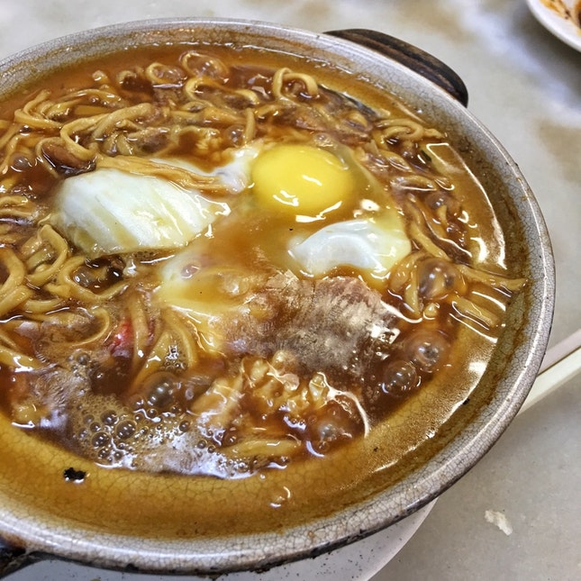 Claypot Ee Fu Noodles ($6)