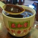 Hoong Woh Tong 康和堂 (The Bencoolen)