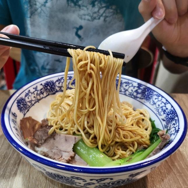 Dry Beef Noodles (S - $8.90, L - $10.90)
