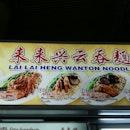 Wanton Noodle & Braised Chicken Feet