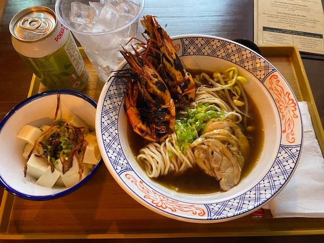 Signature Chao Tah Ebi Noodles