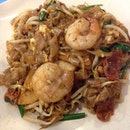 Penang Char Kway Teow for dinner.