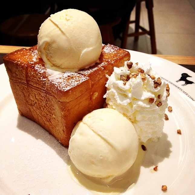 Baby Shibuya Toast @ After You  #food #foodporn #dessert #afteryou #bangkok #tryingtoblendin #sweetnessoverload