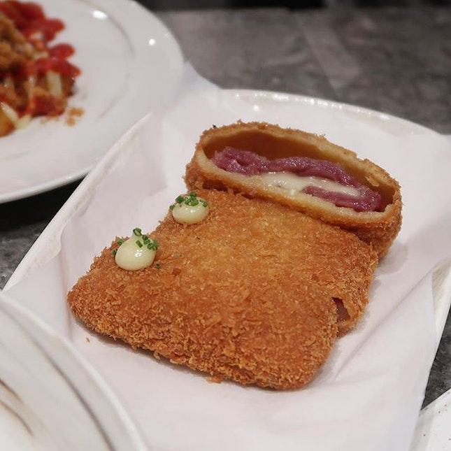 Mozzarella Katsu ($10)