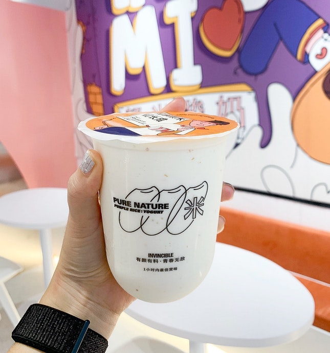 Lychee Yoghurt