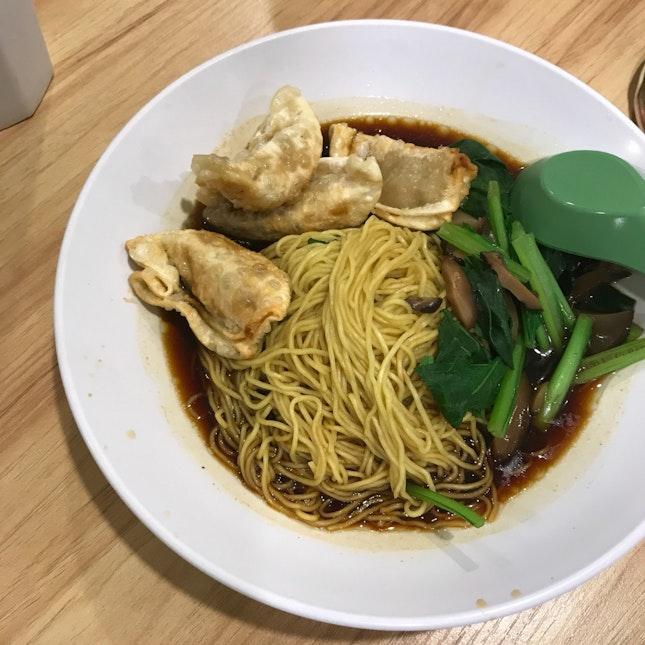 Vegetarian Dumplings Noodle