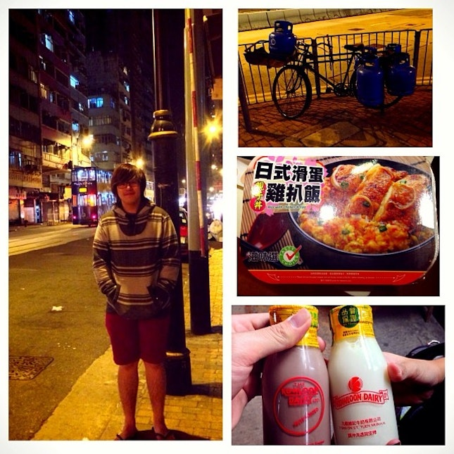 1st Night in Hong Kong :) #hongkong #island #old #district #vintage #unique #quite #bicycle #gas #katsu #don #bottled #milk #kowloon #dairy #jumper #red #pants #instapic #instatag #instafood #instalike #igfame #iphone5c #picoftheday #potd