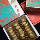 Bakerzin Pineapple Tarts $23.80/Box