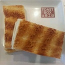 Kaya Toast (Why so small portion?!)