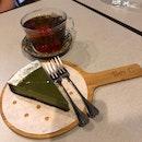 Matcha Pie w Ceylan Tea