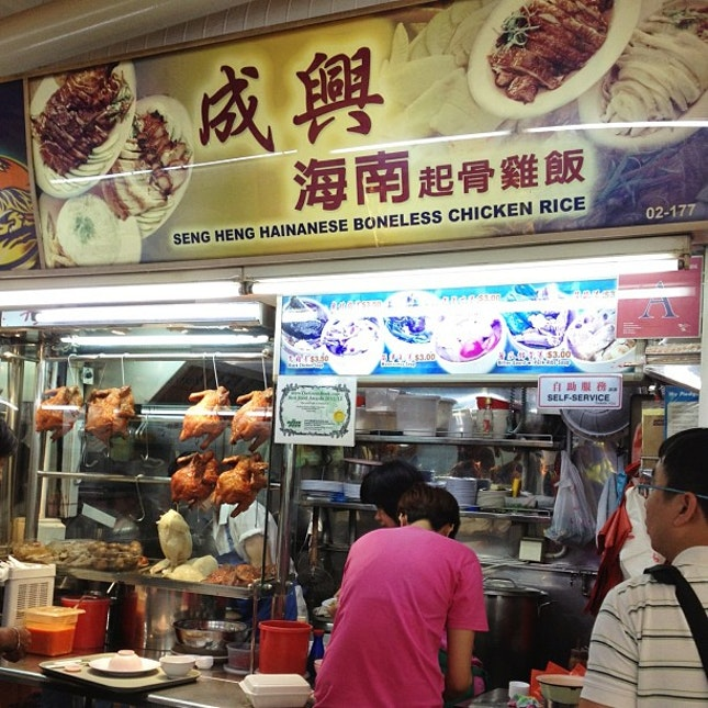 Latergram: Lunch was chicken rice from this stall.