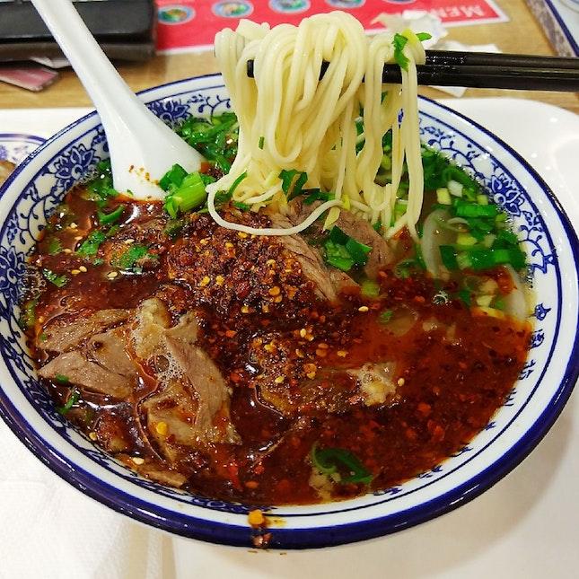 Beef Noodle Soup ($9.50+GST)