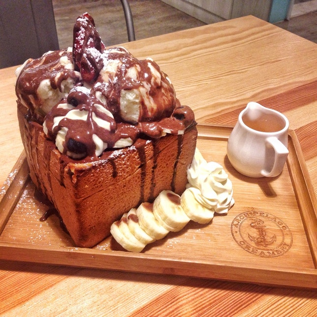 Banana & Choc Shibuya Toast [$14.80]