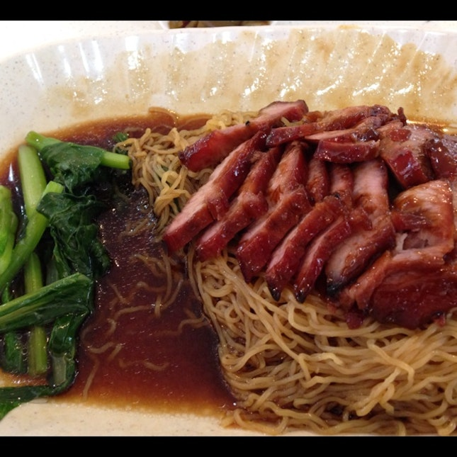 Wonton Noodle With Char Siew