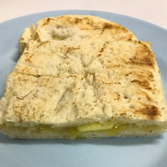 Toasted Whole meal Bun With Kaya And Butter