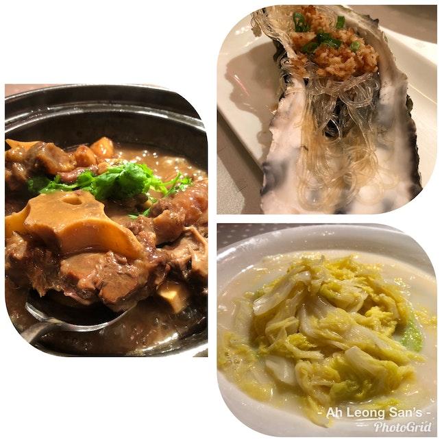 Cantonese Styled Dinner