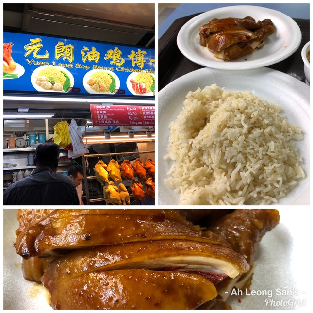 Soy Sauce Chicken Rice HK Styled
