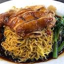 Yuan Cheng Wai Noodles 源成威