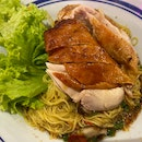 Roast Chicken Dry Noodles