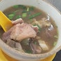 Very Lucky Turtle Soup (Berseh Food Centre)