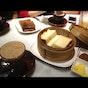 OldTown White Coffee (Kluang Mall)