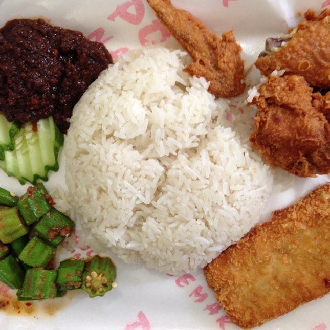Ponggol Nasi Lemak