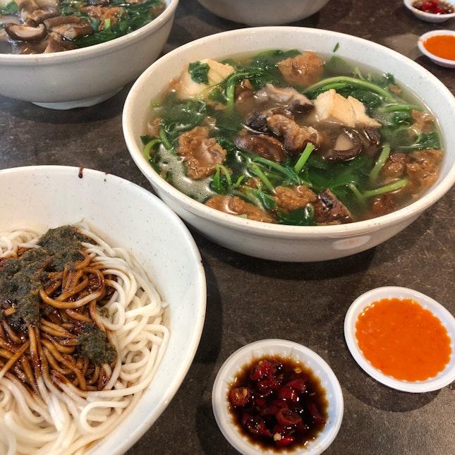 Vegetarian You Mian ($6.50)