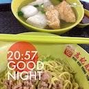 #instafood #instafoodapp #instagood #food #foodporn #photooftheday #picoftheday #instadaily #singapore  #kookeeyongtowfoomee@kimsanlengcoffeeshop #coffee #night