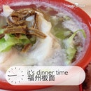 Having Sliced Fish Soup with rice as my #dinner before resume my night shift.